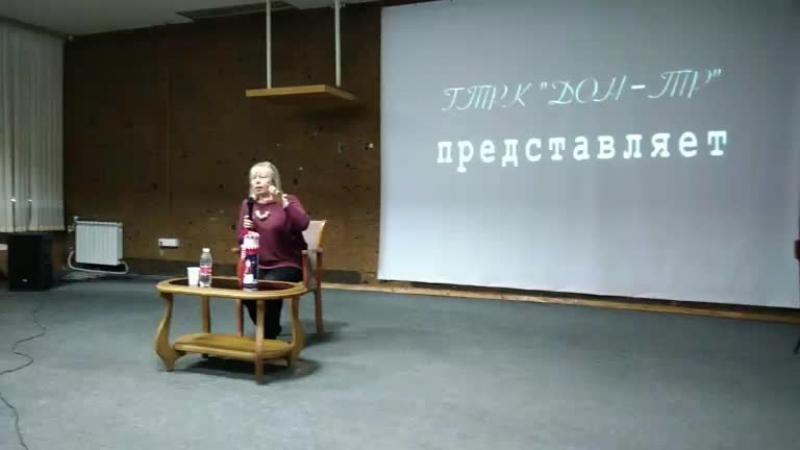Показ фильма Любови Сурковой