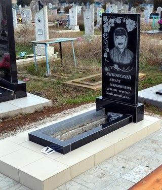 Надгробные памятники мусульманские евпатория гранитная ваза на могилу
