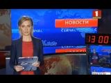 Новости. Сейчас / 13:00 / 14.02.18