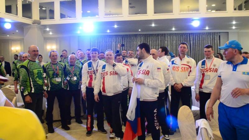 Награждение призёров Чемпионата Мира 2018 года в командном зачете