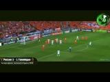 Россия - Голландия 3-1 Евро-2008