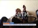 Кстати Новости Нижнего новгорода - Смотрите сегодня в 19.00 на телеканале Че