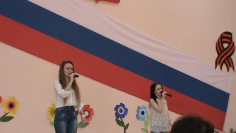 Настя и Вероника