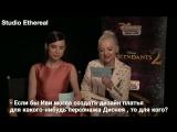 Dove Cameron and Sofia Carson Interview Each Other rus sub Дав Кэмерон и София Карсон беруи интервью друг у друга