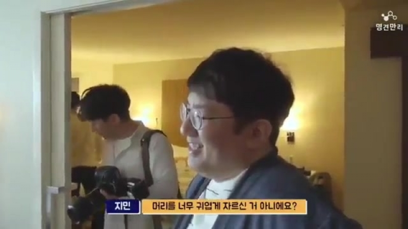 [VIDEO] BTS and Bang PD @ Good Insight 180223