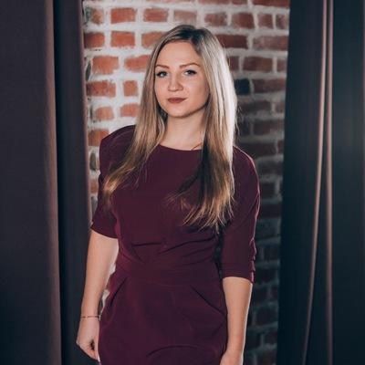 Наталия Утешева
