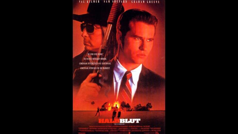 Громовое сердце (1992) США / триллер, криминал, детектив,