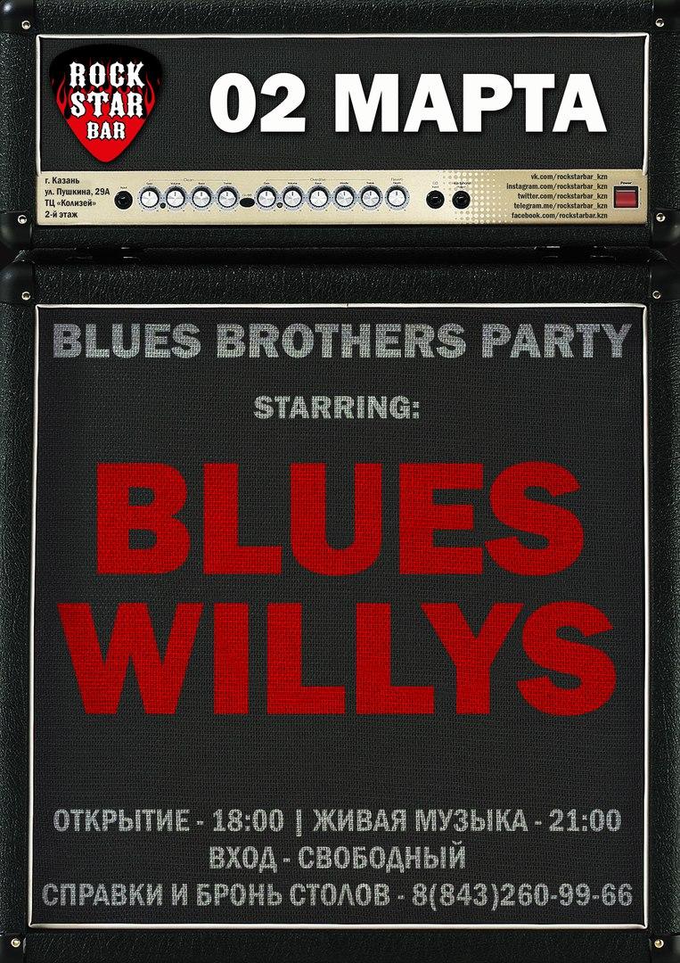 02.03 Blues Willys в Rock Star Bar!