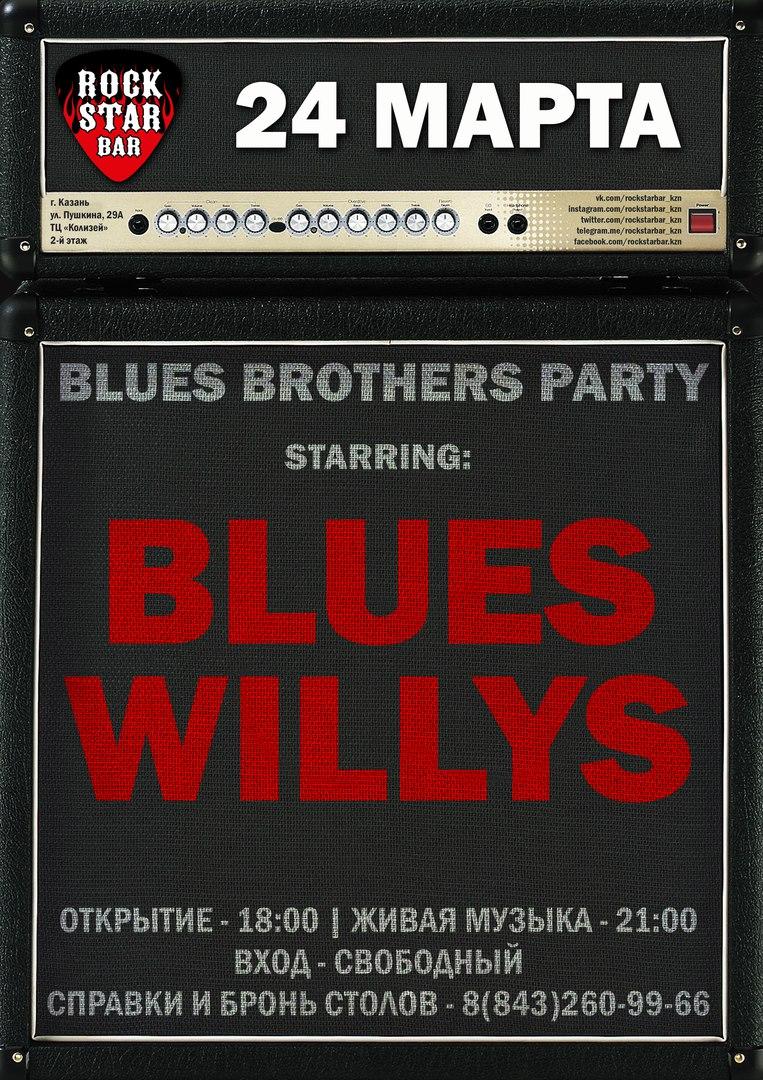24.03 Blues Willys в Rock Star Bar!
