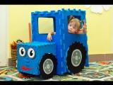 Детский праздник Синий Трактор