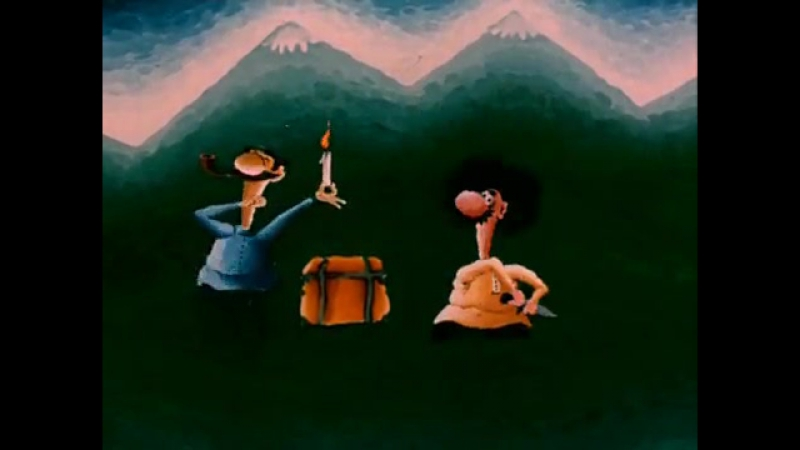 | ☭☭☭ Советский мультфильм | Обратная сторона Луны | 1984 | » Freewka.com - Смотреть онлайн в хорощем качестве