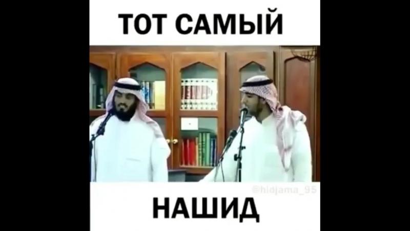 Kuntu Maitan)