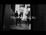 21.03 - Jazz Aeterna - Триумф