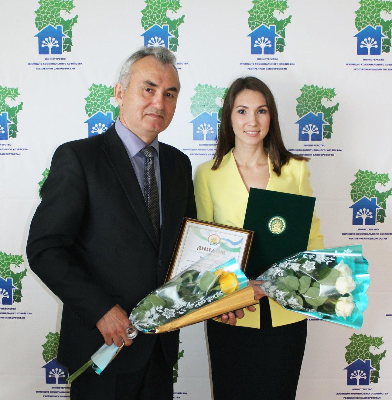 Халит Шагаров и Гульдар Хасанова с дипломами победителей