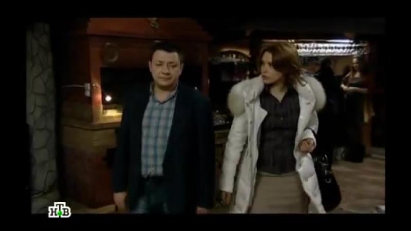 Остросюжетный сериал Шеф 18 я серия