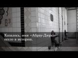 Возрождение русского винного дома Абрау-Дюрсо