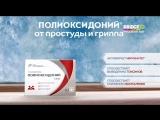 Bridge Tv Русский хит Lime Time 10.03.2018 Года