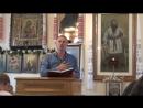 20.08.2017 №4 - Письмо Братца Иоанна №53 .Попов А.Н