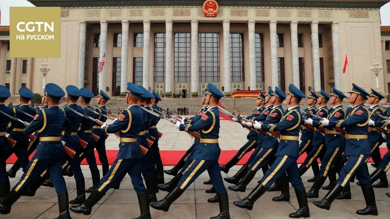 Председатель КНР Си Цзиньпин с супругой Пэн Лиюань на площади Тяньаньмэнь встретились с президентом США Дональдом Трампом и его