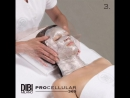 DIBI PROCELLULAR 365 - Регенерирующая антистрессовая процедура для лица
