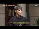 16.08.2017 - tvN Wednesday Food Talk (part 1)