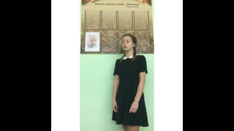 Санько Дар'я, г.Мінск, СШ№1, 8Б клас