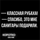 Алексей Танчик фото #46