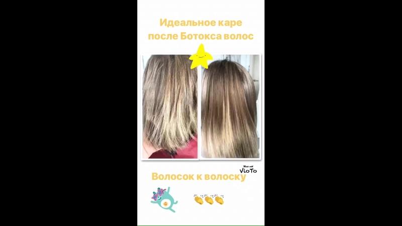 FELPS Ботокс для волос XBTX Omega ZERO Organic Омега Зеро Органик