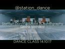 16 Shots   Choreography   Grisha Vernikov   Dance Class