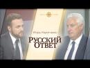Игорь Коротченко о подготовке украинских диверсантов, заговоре против Трампа и военном сотрудничестве России с Турцией