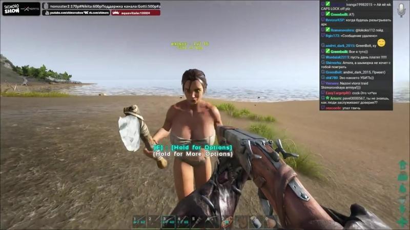 [SHIMOROSHOW] ARK: Survival Evolved - УНИЧТОЖЕНИЕ ТРАЙБА 2!(Стрим)(Эпик!) 60