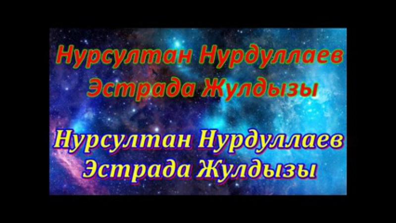Марат Омаров-Мекке-Мадине_low.mp4