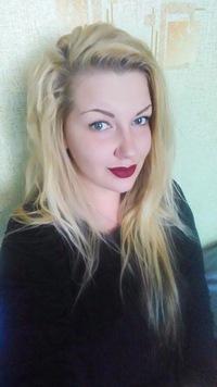 Лёлька Гредель