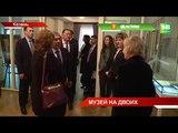 Обновлённый музей Максима Горького и Фёдора Шаляпина сегодня оценил Президент ре