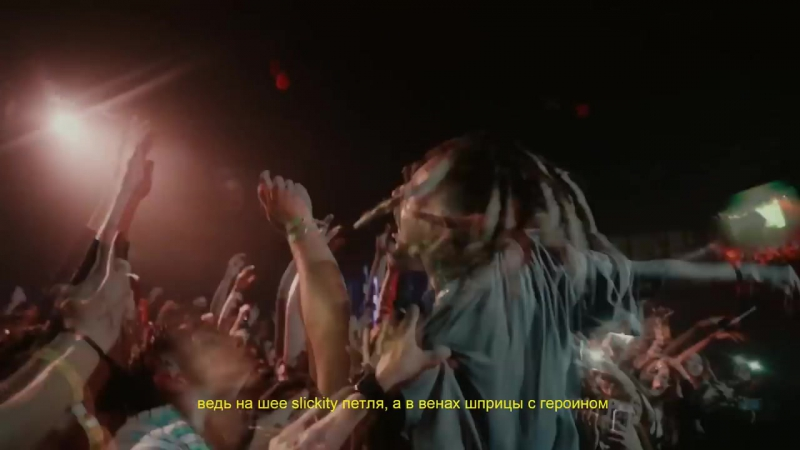 $UICIDEBOY$ - MOUNT SINAI - UNOFFICIAL MUSIC VIDEO - ПЕРЕВОД - WITH RU$$IAN $UB$.mp4