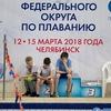 ЮНИКА СШОР г. Челябинск (неофициальная группа)