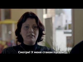 Вилли Первый / Willy 1er (2016) рус.суб.
