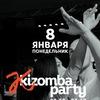 KIZOMBA PARTY в GRIBOEDOV | 8 января в 20:30