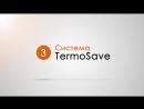 Защитные теплодвери TERMiO – Уличные двери с терморазрывом.