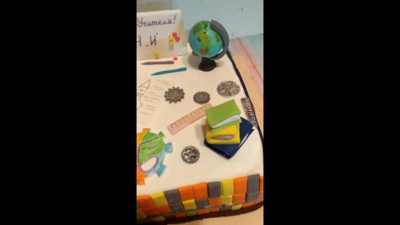 Торт ко дню учителя для Инженерной школы 548 в Совхозе им. Ленина Московской области