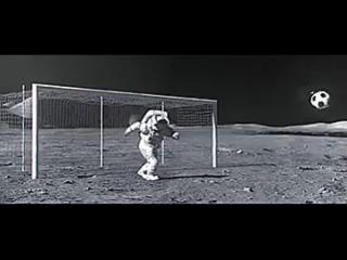 Футбол на Луне!