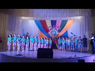 Битва хоров 3 смена 2017
