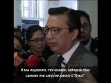 Расследование уничтожения самолёта MH17