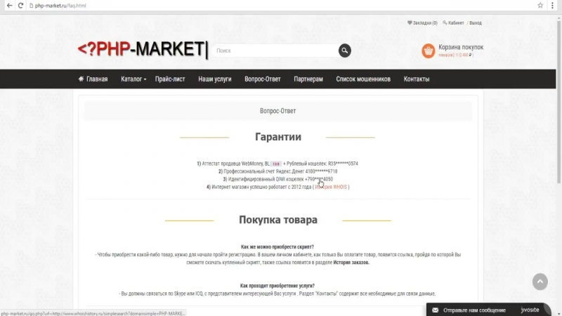 Создать хайп проект бесплатно яндекс