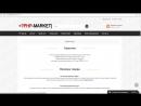 Реальный заработок в интернете Как создать свой хайп проект. Магазин скриптов PHP - Market. Скрипты хайпов