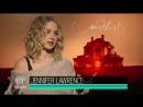 Rapid Fire With Mother! Cast Jennifer Lawrence, Javier Bardem, Director Darren Aronofsky