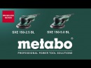 Эксцентриковые машины Metabo SXE 150-2.5 BL /SXE 150-5.0 BL