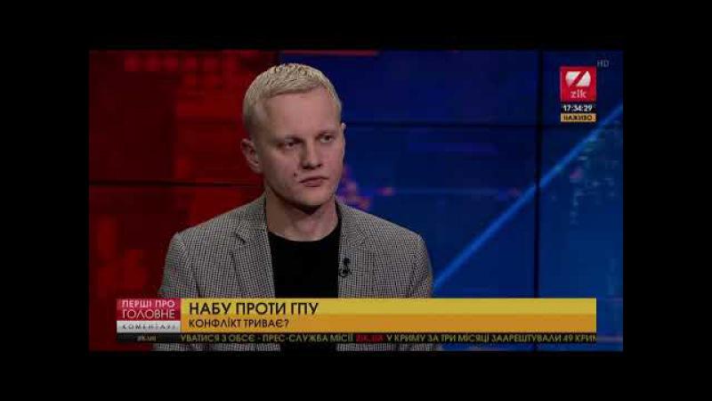 Віталій Шабунін: Юридично всі звинувачення Луценка нічим не скінчаться <Шабунин>