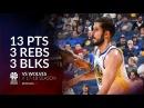 Omri Casspi vs Timberwolves, 09/11/17