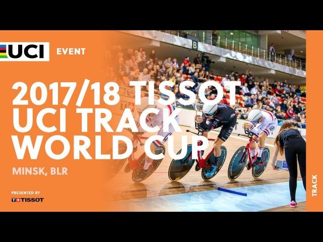 2017/18 Tissot UCI Track World Cup - Minsk (BLR)
